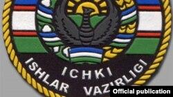 Uzbekistan -- Uzbek police logo, undated