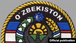 Ўзбекистон милицияси дунëдаги энг коррупциялашганлар бешлигида