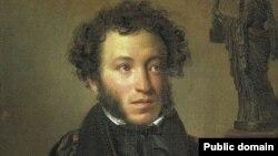 Александр Пушкин.