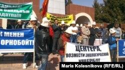 Жети-Өгүздүн Саруу айылындагы митинг. Ысык-Көл облусу, 23-октябрь, 2013