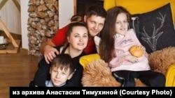 Семья Миланы из Кемерова