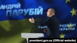 Спикер Рады Андрей Парубий