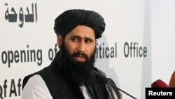 """""""Талибанның"""" Ауғанстандағы өкілі Мухаммад Наим Дохада ұйымның саяси өкілдігінің ашылу салтанатында сөйлеп тұр. Катар, 18 маусым 2013 жыл."""
