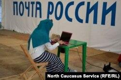 """""""Почта России"""" часто подвергается критике"""