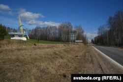 Беларуска-расейскае памежжа