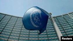 مقر آژانس بینالمللی انرژی اتمی در وین، پایتخت اتریش قرار دارد.