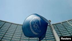 Венадағы Халықаралық атом энергиясы агенттігі кеңсесі. (Көрнекі сурет).
