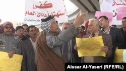 النجف تحيي الذكرى الاولى لمظاهرات جمعة الندم