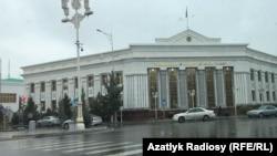 Государственная Миграционная служба Туркменистана, Ашхабад