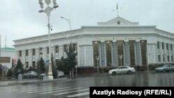 Здание Миграционной службы Туркменистана