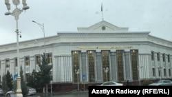 Государственная миграционная служба Туркменистана