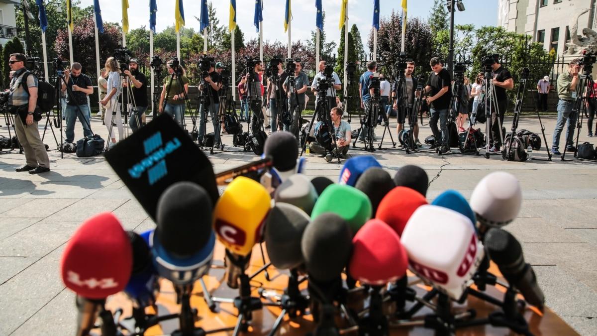 Враги прессы: Украина 2020