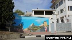 Граффити в Судаке