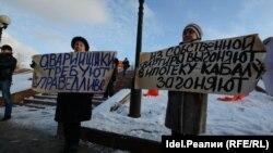 """Митинг """"Коммунистов России"""" в Казани, 6 ноября 2016 года"""