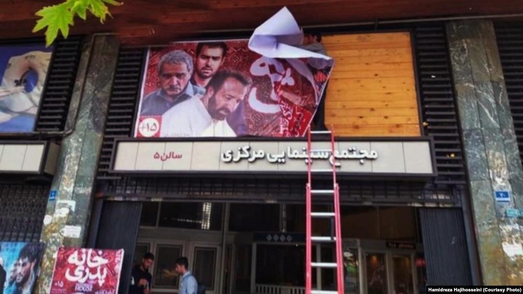 توقیف «خانه پدری» با دستور قضایی تازهترین مواجهه حکومت با سینماست