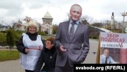 Ніна Кавалёва (зьлева) і Лідзія Сагідуліна на пікеце «зь Някляевым»