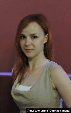 Лада Шульгина
