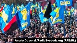 Мітинг та марш всеукраїнського об'єднання «Свобода», 14 жовтня 2016 року
