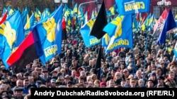 Мітинг за участі представників ВО «Свобода», архівне фото