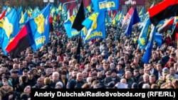 Марш всеукраїнського об'єднання «Свобода» на Покрову, 14 жовтня 2016 року