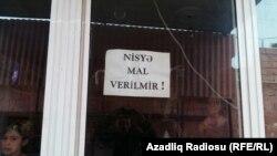 """""""Nisyə mal verilmir"""" elanı"""