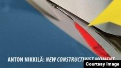 """Фрагмент обложки альбома Антона Никкиля """"Новый момент конструктивизма"""" (2017). Не слишком понятно, но чертовски привлекательно"""