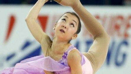 Элизабет Турсынбаева, казахстанская фигуристка.