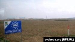 Дарожны ўказальнік «Беларуская АЭС»