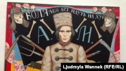 Выставка художников Майдана в Вене.