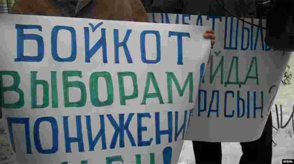 Казахстан. 28 февраля – 4 марта 2011 года. #16