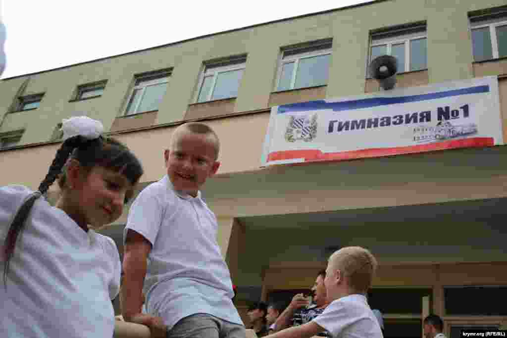 День знань у першій гімназії Сімферополя