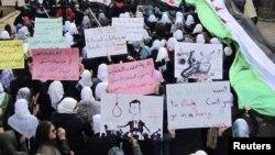 Акция протеста в городе Хомс