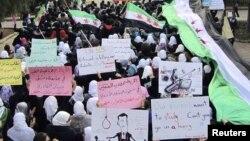 Протестующие на улицах сирийского города Хомс