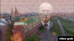 Одинокий Владимир Путин у Вечного огня на Красной площади на фоне пустой Москвы. Скрин-шот телетрансляции 9 мая 2020 года