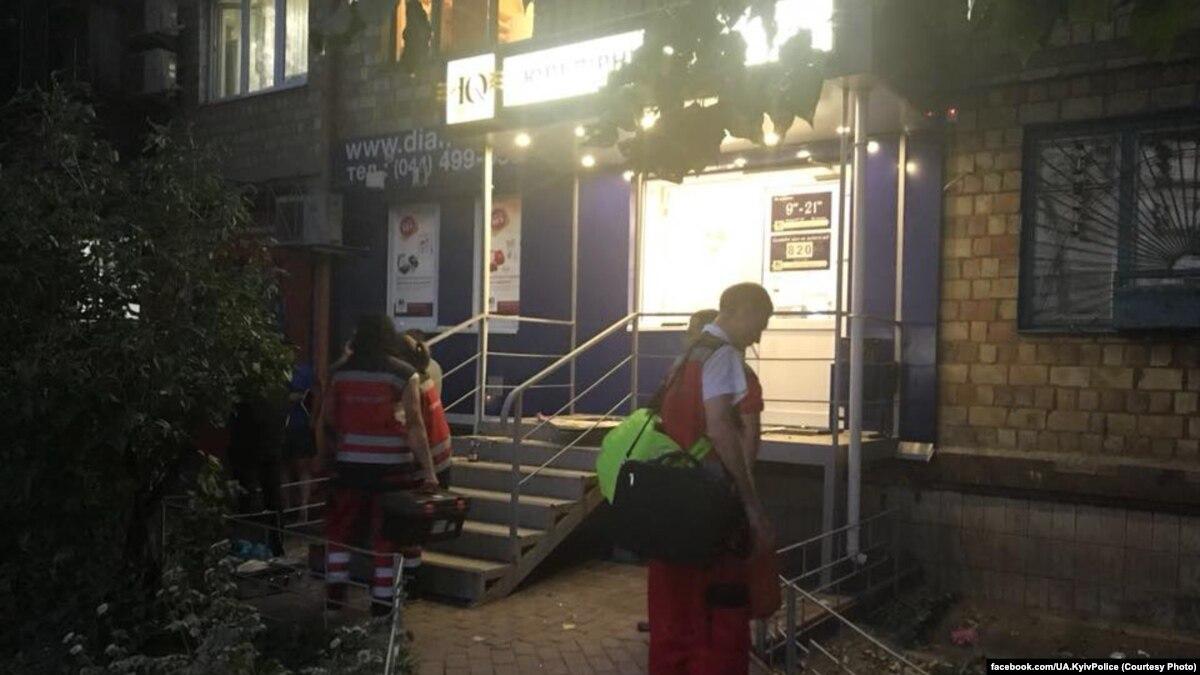 Нападение на ломбард с убийством охранника в Киеве: полиция сообщила о задержании подозреваемого