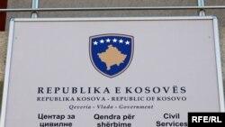 Mitrovica, Tabla ispred zgrade Kancelarije za civilne usluge, foto Amra Zejneli
