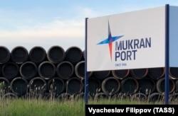 """Трубы для газопровода """"Северный поток – 2"""" в порту Мукран в Германии. 30 мая 2020"""