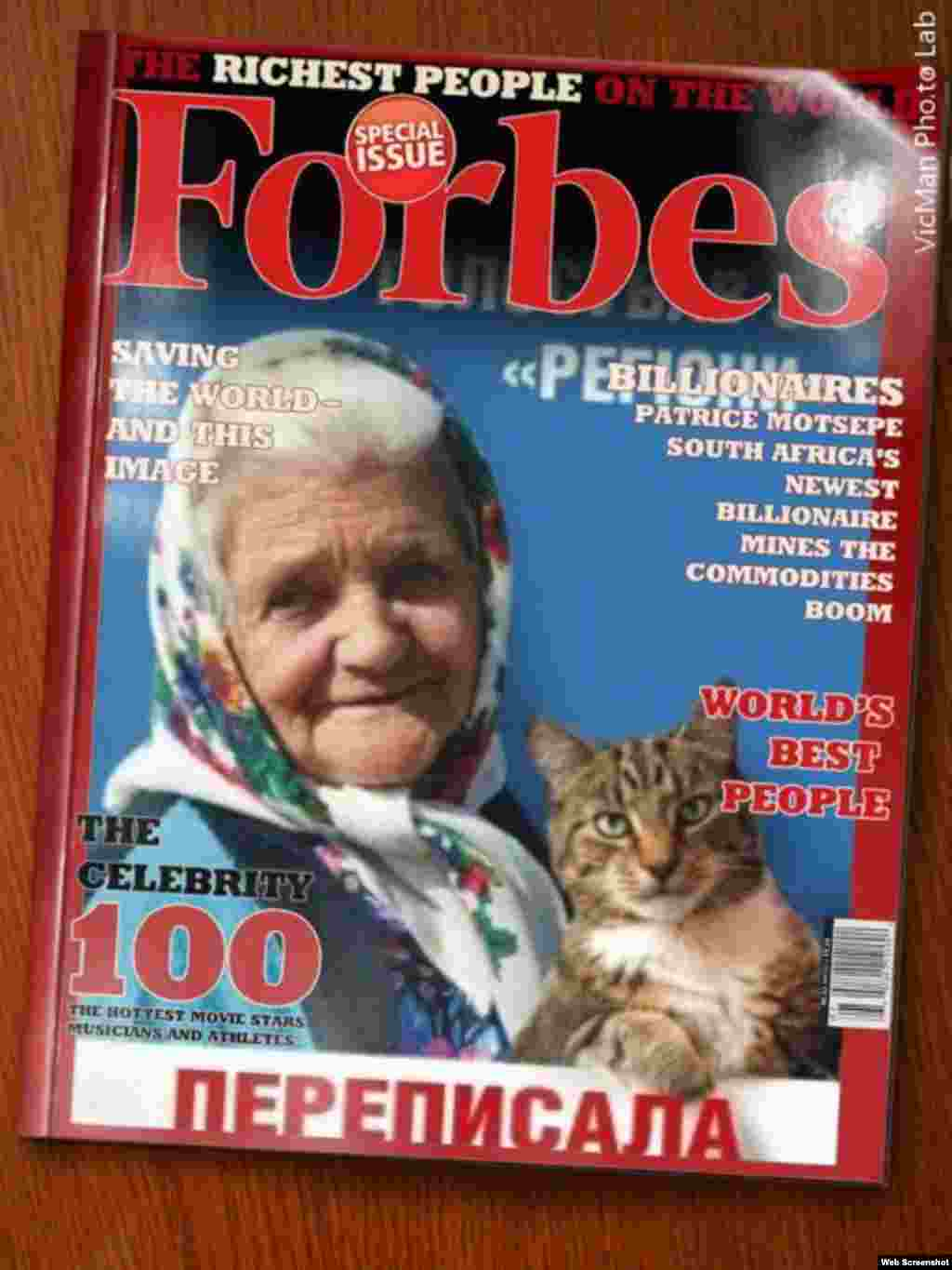 "A mock ""Forbes Magazine"" cover"