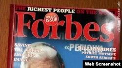 """Обложка одного из номеров украинской версии журнала """"Форбс"""""""