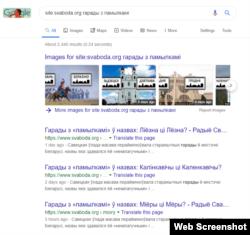 Каманда site: у Google