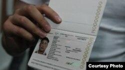 Қазақстан азаматының паспорты. Көрнекі сурет.