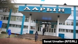 Школа-интернат № 11 «Дарын» имени Сакена Сейфуллина для одаренных детей. Уральск, 3 ноября 2015 года.