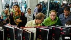 بیست و نهمین نمایشگاه بینالمللی کتاب تهران از روز ۱۵ اردیبهشت در مجموعه نمایشگاهی شهر آفتاب آغاز به کار کرده است.