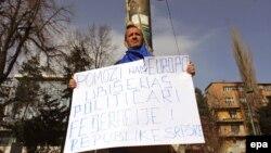 Sa jednog od protesta bh. građana u Sarajevu
