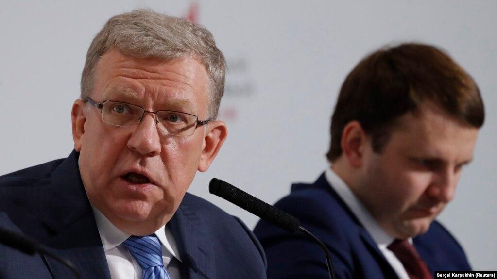 Председатель Счетной палаты РФ Алексей Кудрин и министр экономики РФ Максим Орешкин
