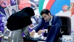 مفهوم «رجال سیاسی» در انتخابات ریاست جمهوری ایران