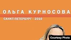 """Обложка доклада """"Матвиенко. Итоги"""""""