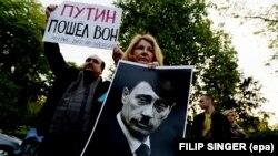 Протест біля посольства Росії в Чехії. Прага, 2014 рік (Ілюстраційне фото)