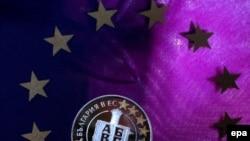 سکه نقره ای که به مناسبت پيوستن بلغارستان به اتحاديه اروپا ضرب شده است اين سکه معادل ۱.۹۵ يورو است