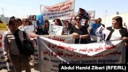 اربيل: ناشطات يطالبن بالحرية للايزديات المختطفات من قبل داعش (من الارشيف)
